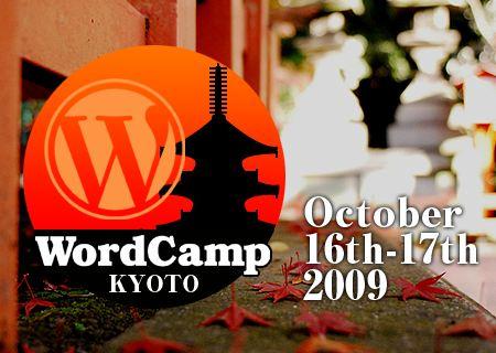 WordCAMP KYOTO