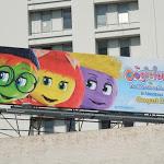 Oogieloves Balloon Adventure billboard